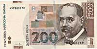 200-kuna1